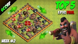 Clash Of Clans - TOP 5 FUNNY FAILS WEEK #2 JANUARY 2017