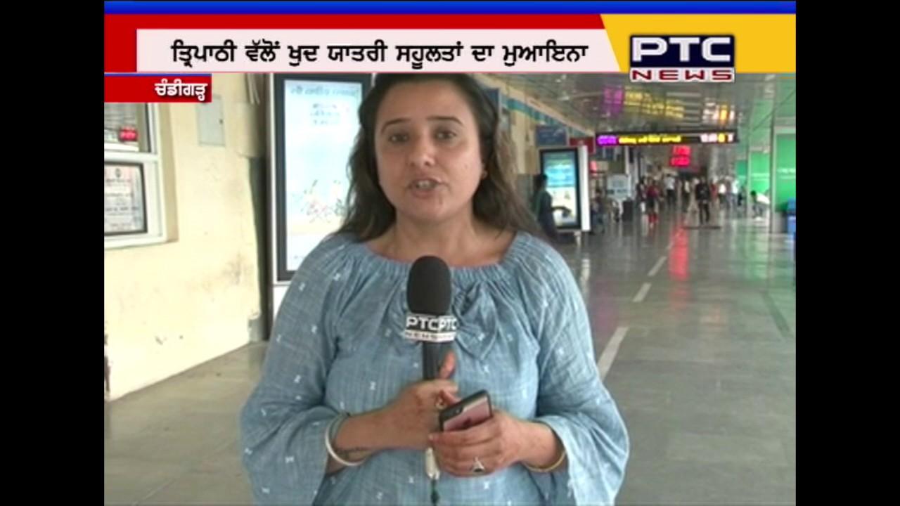 Raid on Chandigarh Railway Station