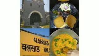 PAV BATAKA - Valsad's famous food from Heli's kitchen