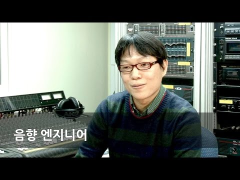 [MY Dream JOBS TV #102] - 음향 엔지니어 (Acoustic Engineer)