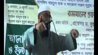 Bangla waz Shah Waliullah
