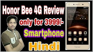 Honor Bee 4G New Smartphone Unboxing And Review !!  new Smartphone Under 4000 Best 4G Phone in India