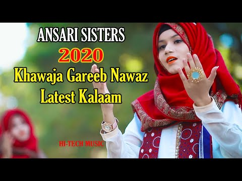 Khawaja Ji   Khawaja Gareeb Nawaz Latest Kalaam 2020   Ansari Sisters   Hi-Tech Islamic Naat