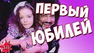 2016 год - ДЕНЬ РОЖДЕНИЯ дочери Филиппа Киркорова, первый юбилей Аллы-Виктории - 5 лет!