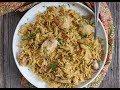 Download Video Food Fusion   Food Fusion Recipes   Quick Chicken Pulao Recipe   Cooking Recipes In Urdu MP4,  Mp3,  Flv, 3GP & WebM gratis