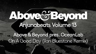 ON A GOOD DAY Lyrics - ABOVE & BEYOND   eLyrics.net