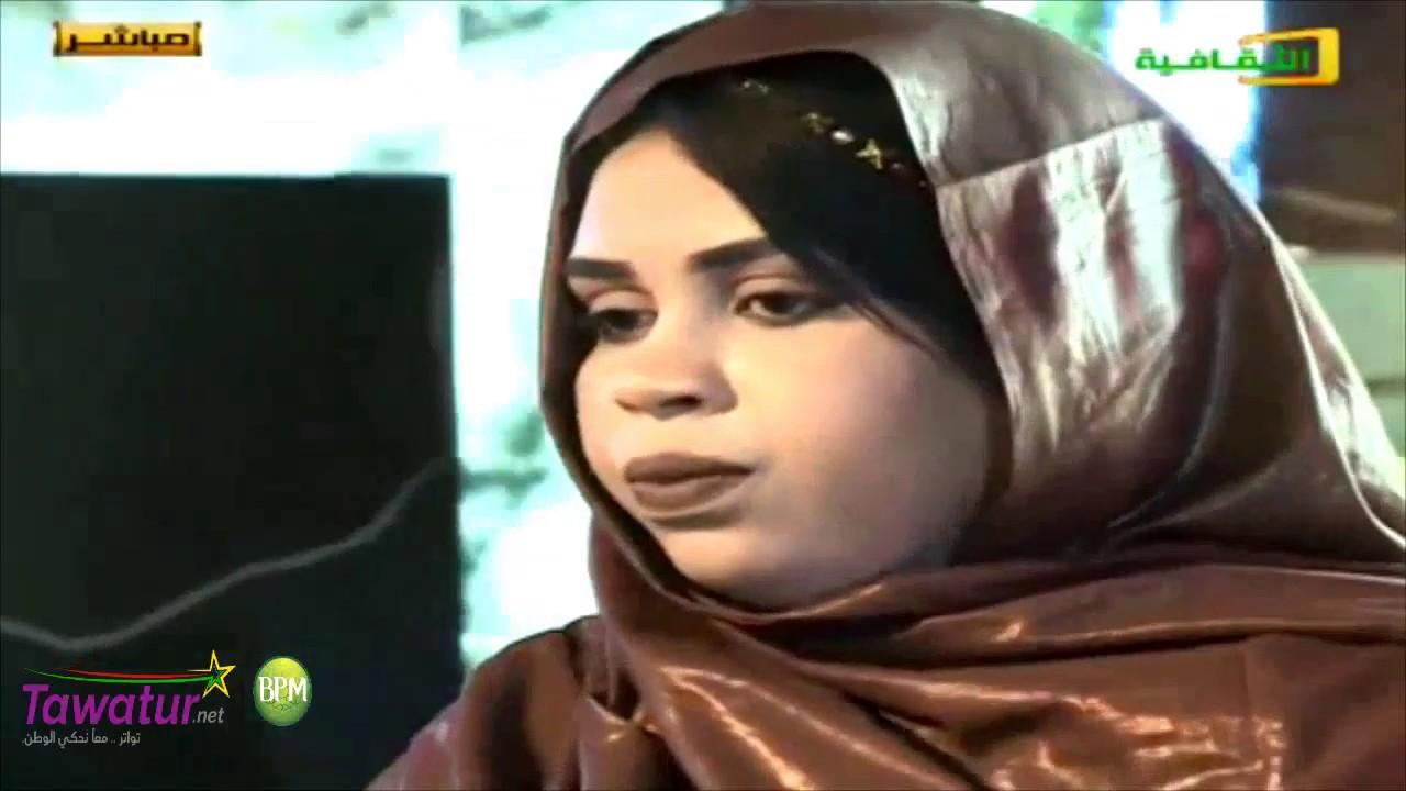 هو الا مولان- الفنانة الصاعدة منت ديدي بنت سيداتي ولد آب - مهرجان المدن القديمة 9 | قناة الثقافية