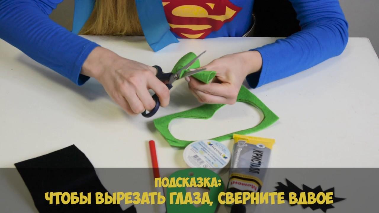 Как сделать халка из бумаги фото 650