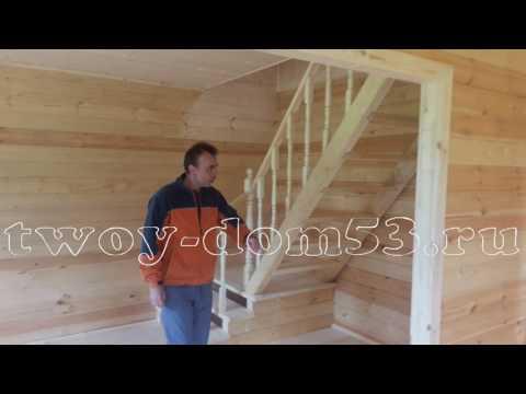 Видеоотзыв! Строительство дома из бруса по проекту Д29 в Тверской области.