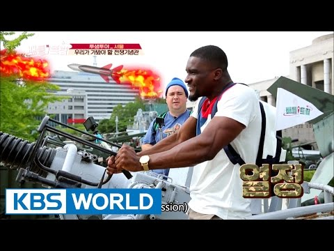 2016 The best travel destination chosen by foreigners [Battle Trip / 2016.11.06]