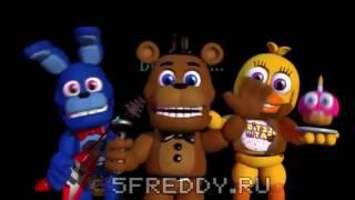 Видео к игре ФНАФ Ворлд (FNAF World)