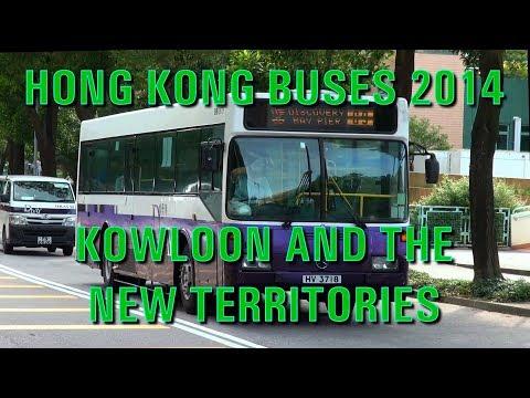 Hong Kong Buses 香港巴士 2014  - Kowloon & New Territories 九龍及新界
