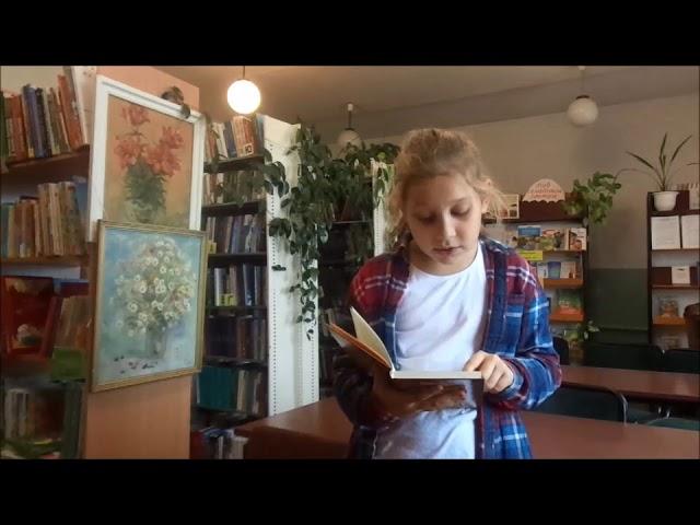 Изображение предпросмотра прочтения – ВалерияХлопова читает отрывок изпроизведения «Записки охотника (Лес и степь)» И.С.Тургенева