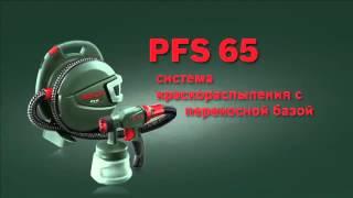 видео Аренда оборудования для покраски