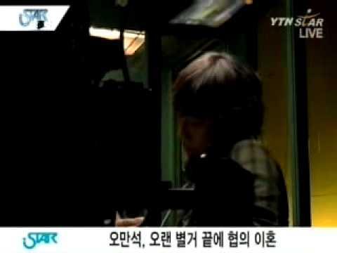 [movie] Oh Man-Seok Divorce (오만석 오랜 별거끝 이혼)