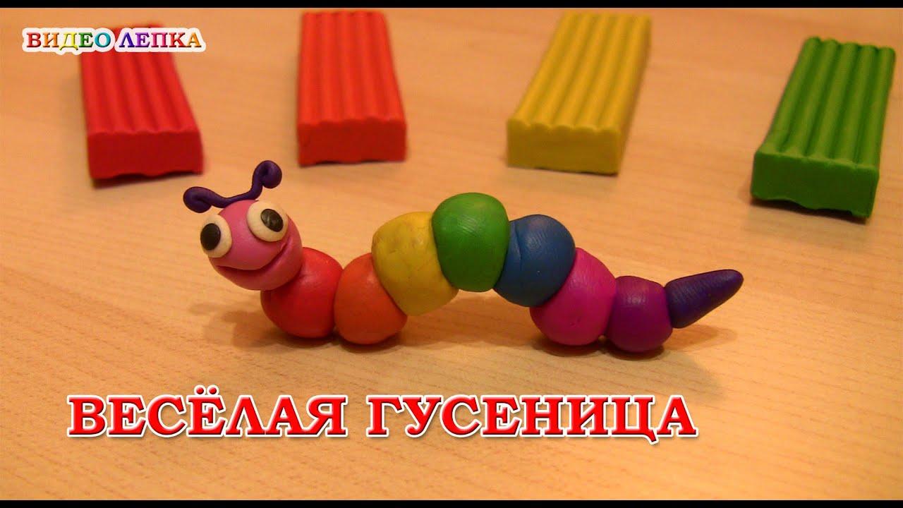 Лепка из пластилина: для детей 3, 2 лет, малышей, пошагово, в