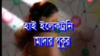 Download Video মাটিতে MP3 3GP MP4