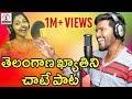 Telangana Formation Day Special 2018 Song | Madhu Priya | Lalitha Audios And Videos Mp3