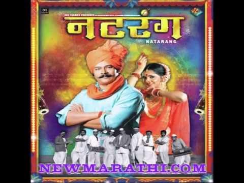 Khel Mandala -Karaoke Cover