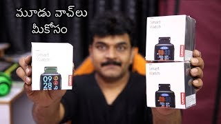 Lenovo Carme Smart Watch Review & 3 X Giveaway ll in Telugu ll