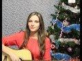 COVER 001 Три зимы Таисии Повалий на гитаре mp3