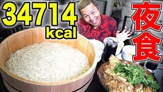 【大食い】超高カロリー夜食作ってみた【34714Kcal】