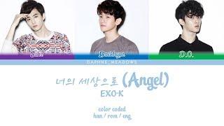 EXO-K (엑소케이) – 너의 세상으로 (Angel) (Color Coded Han/Rom/Eng Lyrics)