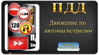 видео Помощь опытного юриста по ОСАГО и КАСКО в Москве