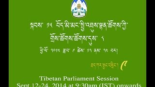 Day3Part1: Live webcast of The 8th session of the 15th TPiE Proceeding from 12-24 Sept. 2014