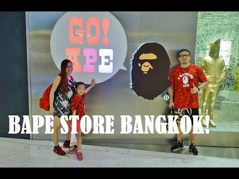 A Bathing Ape (BAPE) Bangkok Store Walkthrough @ 2 September 2017! Shopping thrift streetwear vlog