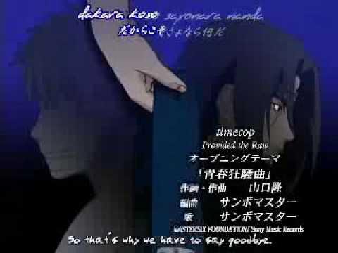 Naruto Season 5 Theme Song