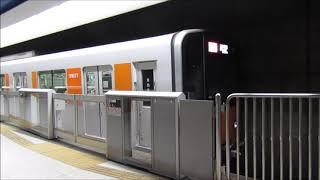 【木星(ジュピター)】東武50070型51077F 特急 元町・中華街ゆき みなとみらい発車