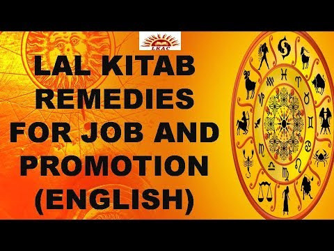 LAL KITAB REMEDIES FOR JOB AND PROMOTION IN ENGLISH||Gurudev