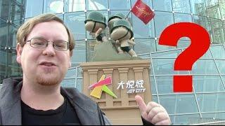 Tianjin, What To Do? - Joy City