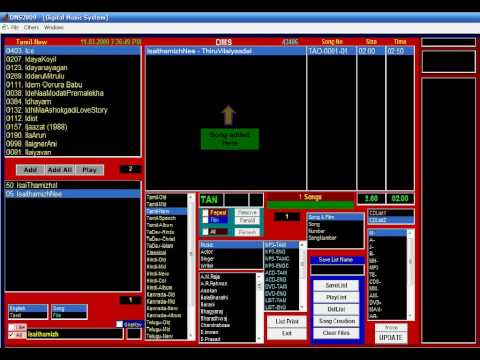 Digital Music System-MP3 Playlist Creator Software