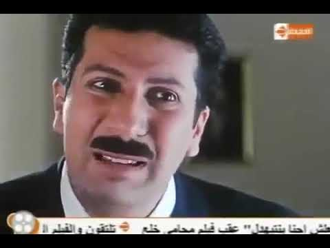 فيلم كوميدي مصري مضحك جدا ههه جودة عالية Youtube