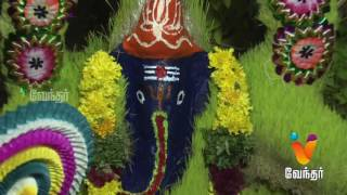 Moondravathu Kan (The 3rd Eye) 24-09-2016 Vendhar TV | Real Experiances of Super natural power