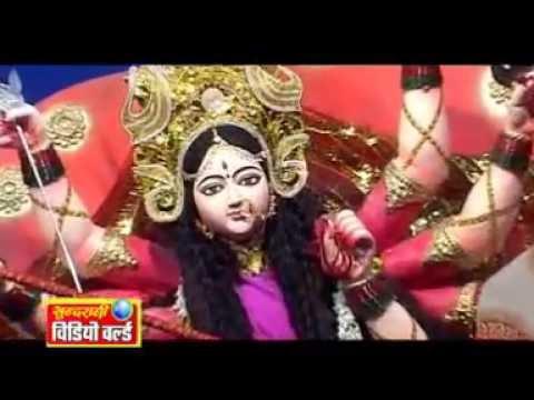 Maiyya Ke Chunari - Devta Jhupat Hain - Dukalu Yadav - Shrdha Tak - Jas Seva Geet