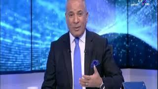أحمد موسي : صلاح يقضي علي أحلام مانشستر سيتي
