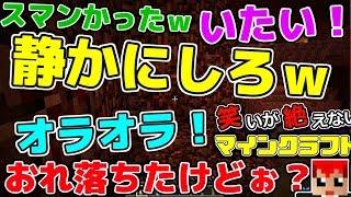 【マインクラフト】スーパー字幕タイム再び!?【ワラクラ】11