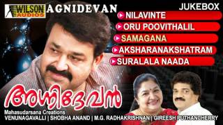 Agnidevan Malayalam Songs