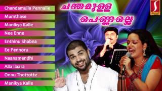 new mappila songs 2015 | chandamulla pennalle | hit album songs | hit mappila pattu 2015