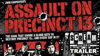 Theatrical Trailer - Assault On Precinct 13 (1976)