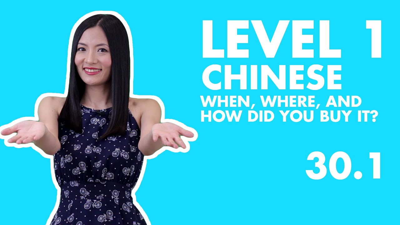 Learn Chinese for Beginners  | HSK 1 Course Vocabulary, Listening, Grammar, Conversation Practice 30