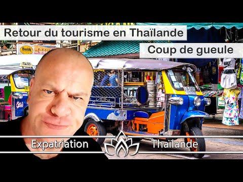 """Je teste 1 Pizza🍕 """"The Duke's"""" ?!?! + C'était un Resort ou un Temple 🤔?!?!? from YouTube · Duration:  8 minutes 30 seconds"""