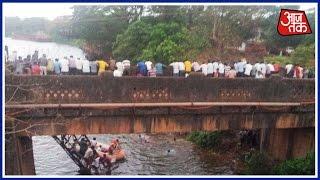 Mumbai Metro: Bridge Collapses In Goa Leaving 2 Dead and Several Injured