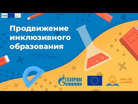5 классы История Сергеева Анна Романовна