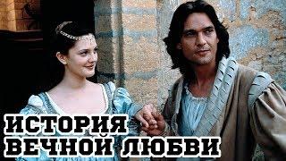 История вечной любви (1998) «EverAfter» - Трейлер (Trailer)