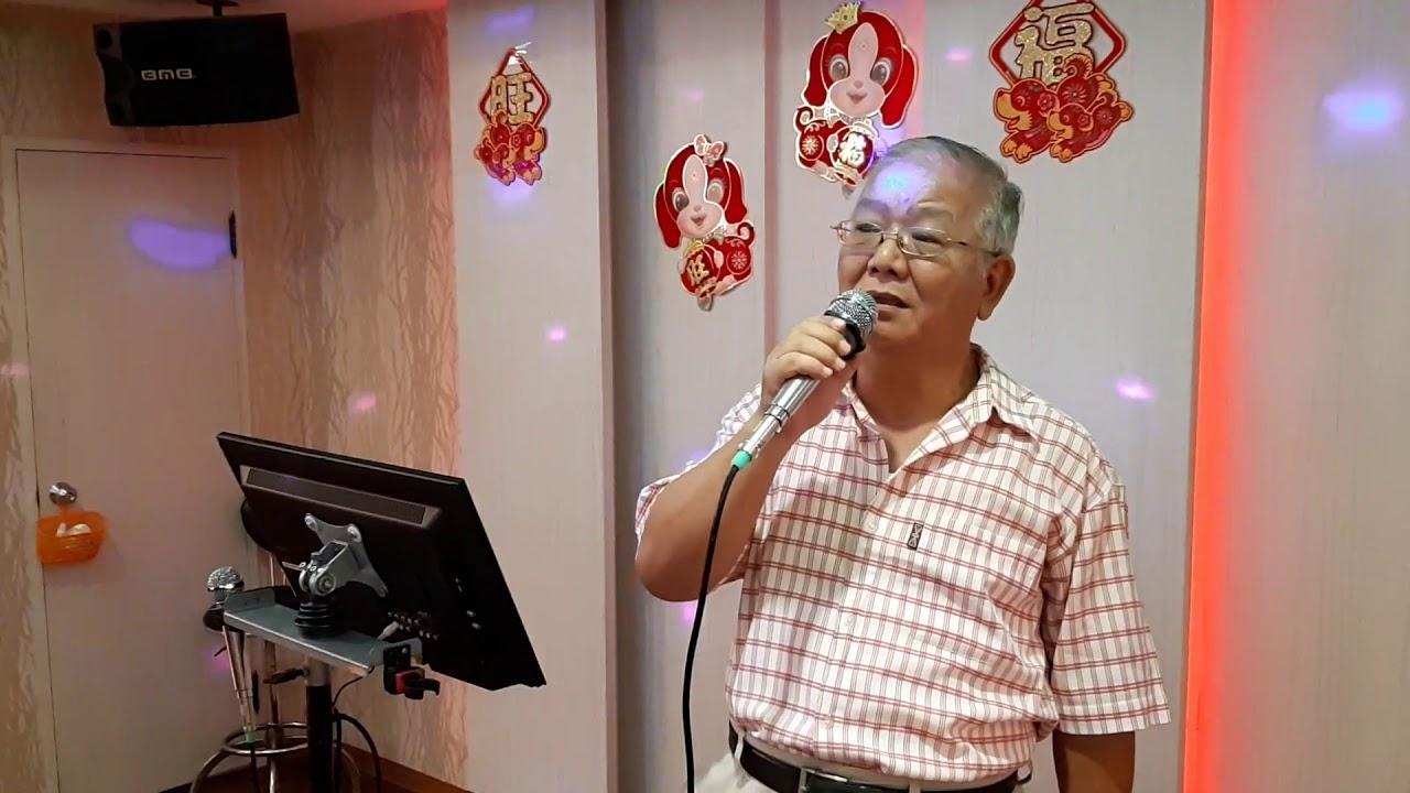 盧先生翻唱 別れの朝 志明一族 演歌秀 - YouTube