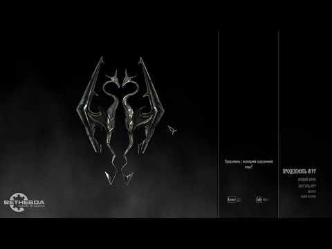 Установка Skyrim Together на пиратку Skyrim - Legendary Edition и подключение к другу через хамачи